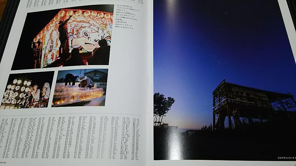 DSC_0040 (1024x576)