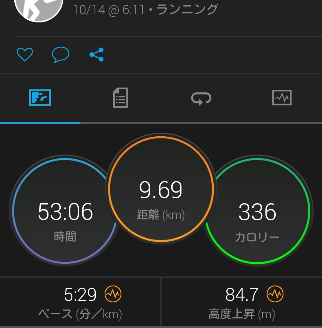 20171014_191239_rmscr.jpg