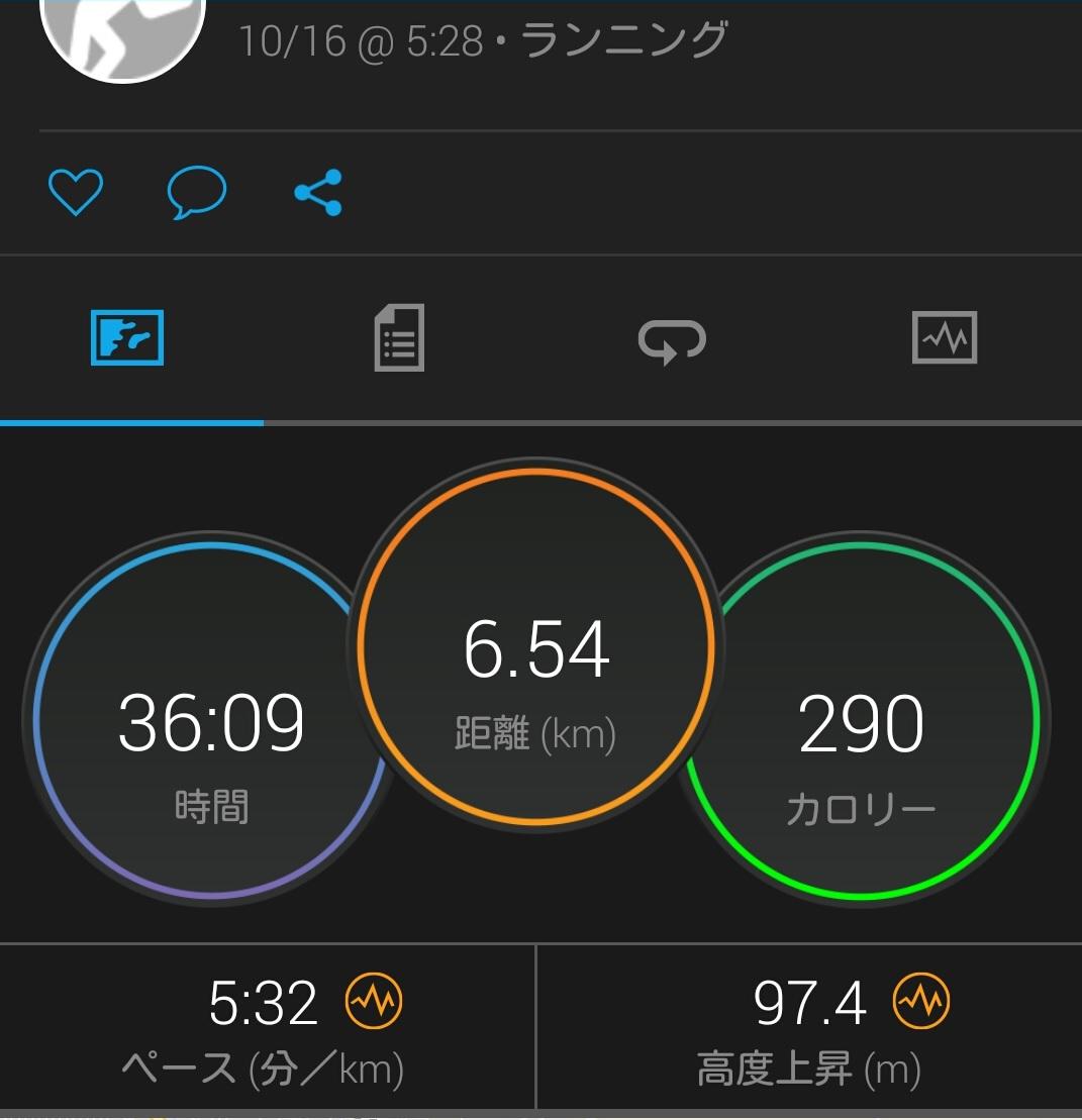 20171016_182844_rmscr.jpg