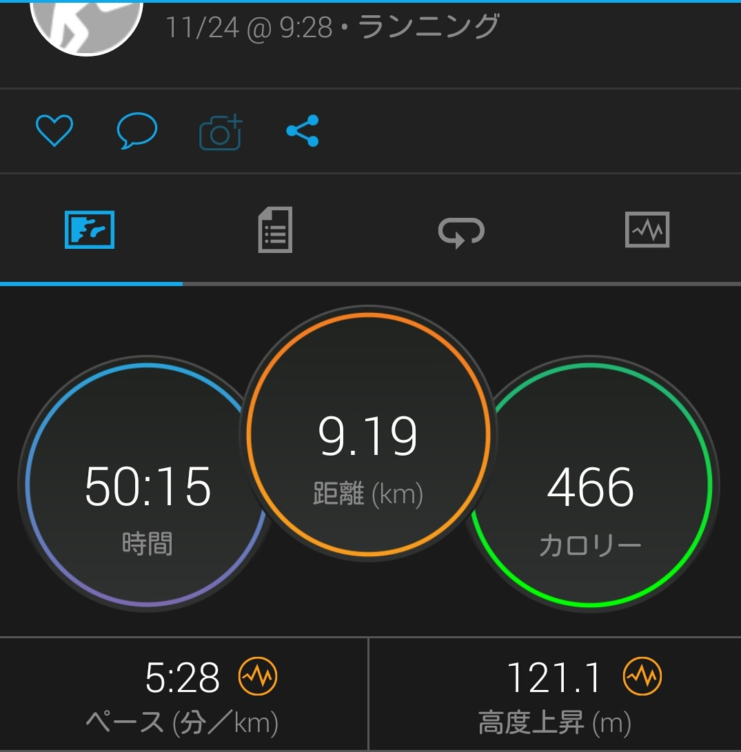 20171124_113413_rmscr.jpg