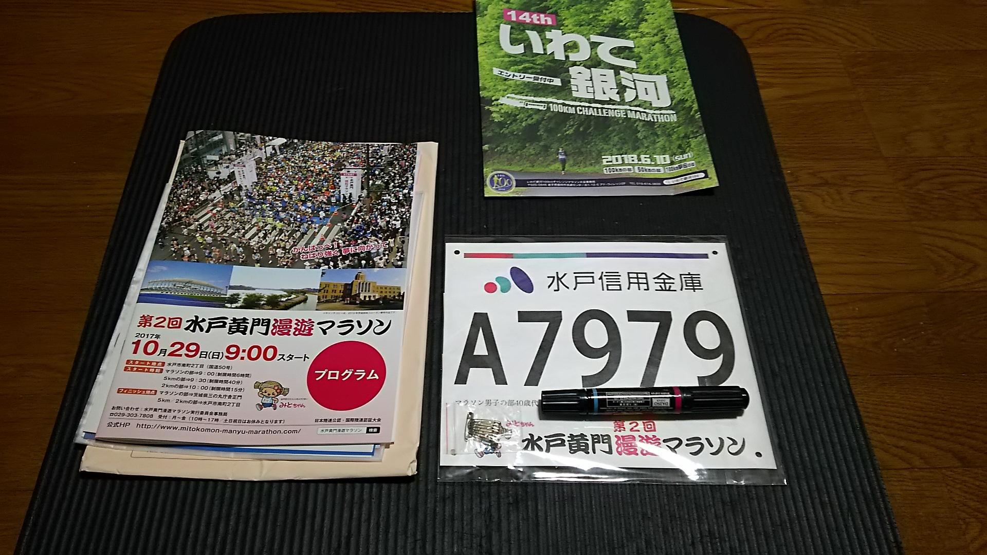 DSC_01053.jpg