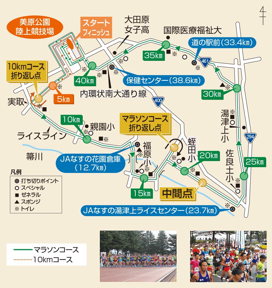 coursemap2017.jpg