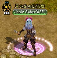 【Jackさんの冒険モノガタリ】