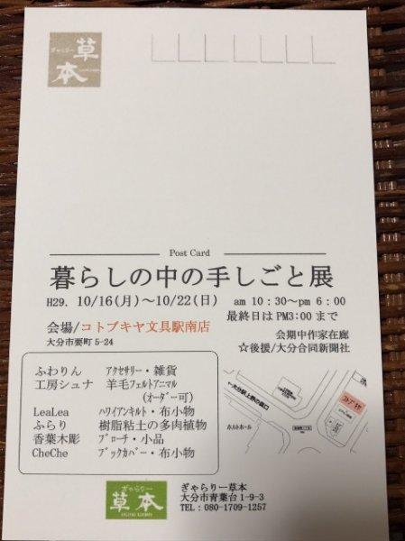 moblog_a5b4f438.jpg