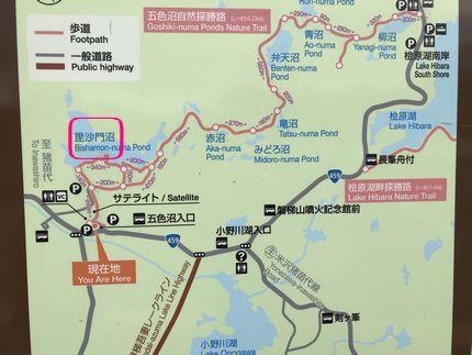 五色沼の地図