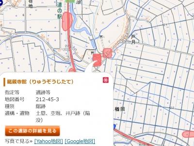 秋田県遺跡地図