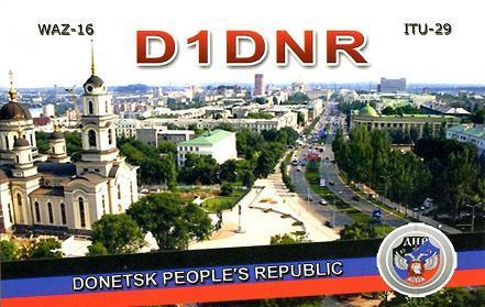 D1DNR40.jpg