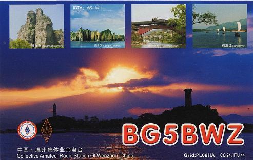 bg5bwz30.jpg