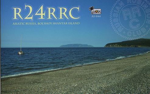 r24rrc4430.jpg