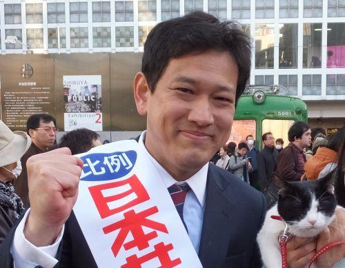 日本共産党 宮本徹衆議院議員