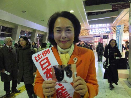 500はたの君枝先生 ジャンヌの写真とS0041004