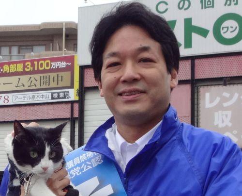 薗浦健太郎先生 2 500