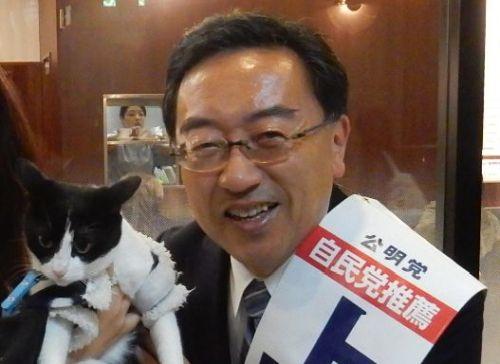 衆議院議員 上田勇先生 2 500
