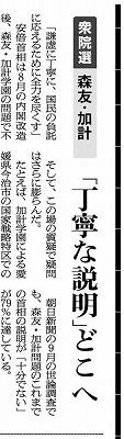 ファイル 2017-10-06 21 45 48