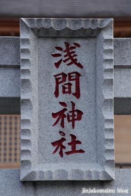 浅間神社(越谷市平方)5