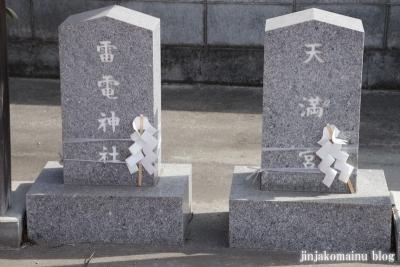 稲荷神社(春日部市永沼)5