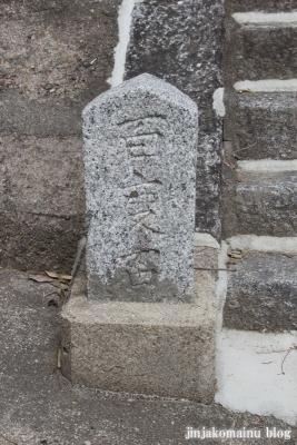 板蓋神社(高市郡明日香村川原931)2