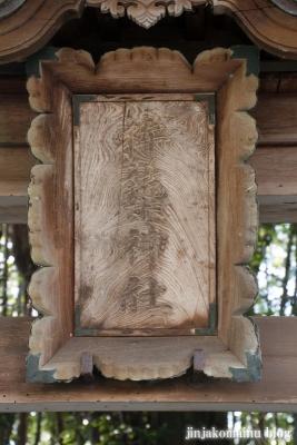 杵築神社(高市郡明日香村小山346)4
