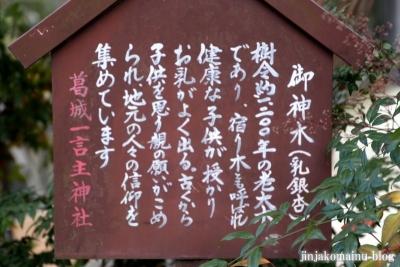 葛城一言主神社15