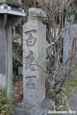 葛城一言主神社8