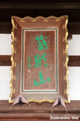 九品寺(御所市楢原)7