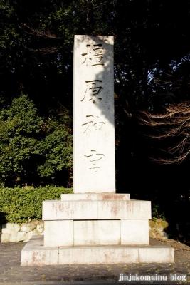樫原神宮(橿原市久米町)5