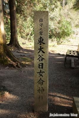 東大谷日女命神社(橿原市畝傍町69)2