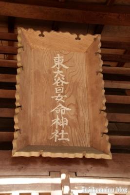 東大谷日女命神社(橿原市畝傍町69)9