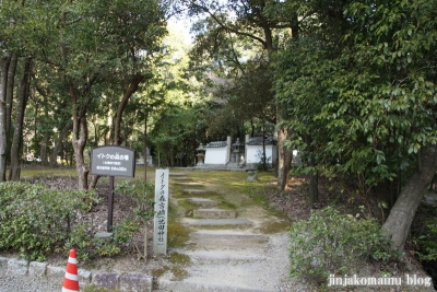 池田神社(橿原市畝傍町46)1