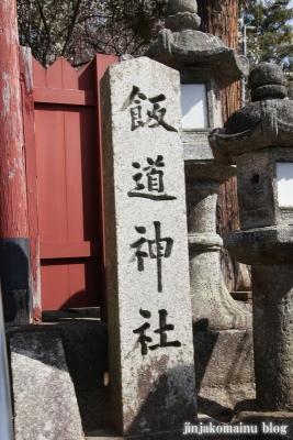 東大寺境内10