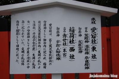 下鴨神社(京都市左京区下鴨泉川町)2