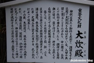 下鴨神社(京都市左京区下鴨泉川町)12