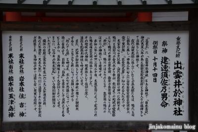 下鴨神社(京都市左京区下鴨泉川町)23