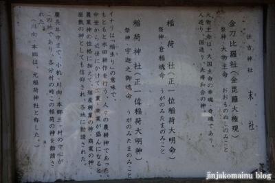 住吉神社(横浜市港北区小机町)19