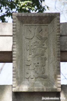 篠原八幡神社(横浜市港北区篠原町)3