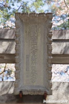 熊野神社(横浜市港北区師岡町)6