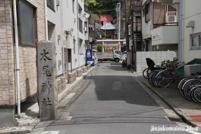 太尾神社(横浜市港北区大倉山)1