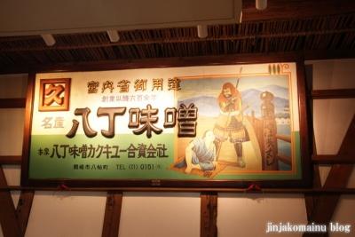 八丁味噌の郷6