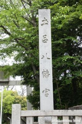 土呂八幡宮(岡崎市福岡町南御坊山)2