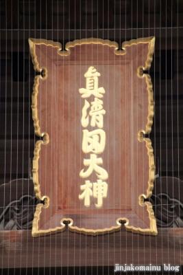 真清田神社(一宮市真清田)6