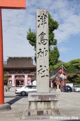 津島神社(津島市神明町)5
