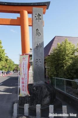 津島神社(津島市神明町)14