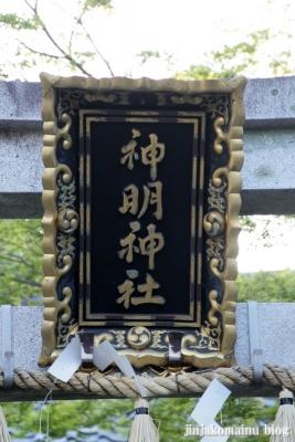 新明神社(長浜市朝日町)10