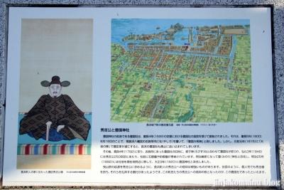 豊国神社(長浜市南呉服町)9