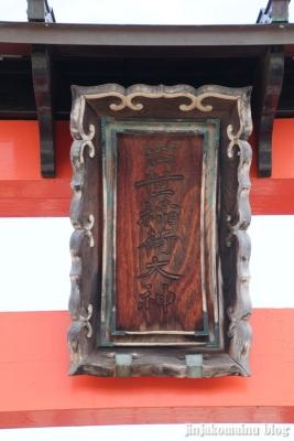 豊国神社(長浜市南呉服町)26