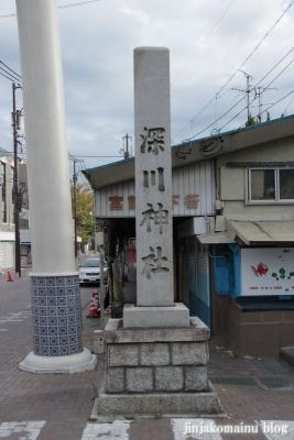 深川神社(瀬戸市深川町)2