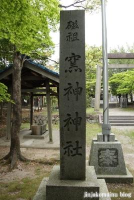 窯神神社(瀬戸市窯神町)3