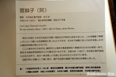 愛知県陶磁美術館(瀬戸市南山口町)3