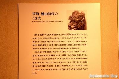 愛知県陶磁美術館(瀬戸市南山口町)5