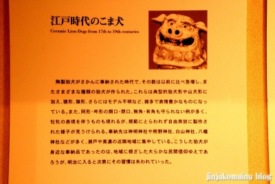 愛知県陶磁美術館(瀬戸市南山口町)15